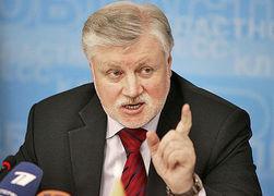 Миронов признал, что станет туристом в Крыму по принуждению