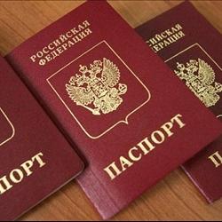 Реалии Крыма: Российский паспорт бесплатно, за отказ от него – 2 тыс. рублей