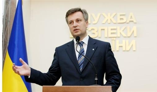 Три вопроса по отставке Наливайченко – аналитик Кандидат политических наук, политический аналитик...