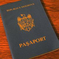 Официально: Еврокомиссия предложила отмену виз для Молдовы