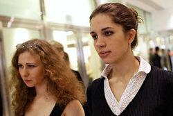 Участниц Pussy Riot задержали в Сочи из-за кражи в отеле - МВД РФ