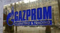 «Нафтогаз» перечислил «Газпрому» 786 млн. долларов США, как часть долга