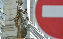 Уголовные дела России и Украины друг против друга не имеют перспектив