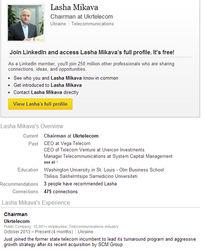 В списке персон нон-грата Царева – топ-менеджер компании Рината Ахметова