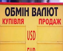 Как повлияет отставка Яценюка на курс гривны