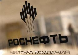 """Из-за санкций """"Роснефть"""" не даст бюджету больше, чем нужно здравоохранению РФ"""