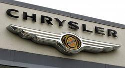 Chrysler отзывает с рынка почти 907 000 авто