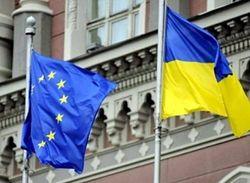 ЕС ответил на претензии РФ – Украина обязана защитить свой суверенитет