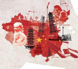 Пекин обещает сделать экономику более открытой
