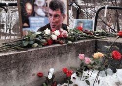 В следственной группе по делу Немцова сменили руководителя