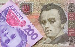 В Украине не будет дефолта с последствиями – эксперт
