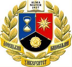 Оставшиеся в Донецке студенты просятся в ДонНУ, переехавший в Винницу