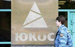 СМИ сообщили об аресте госимущества России в Бельгии по делу ЮКОСа