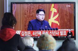 Северная Корея провела испытание водородной бомбы