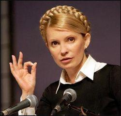 СБУ требует усилить охрану Тимошенко из-за угрозы покушения на политика