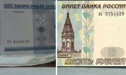Укрепление рубля назвали невыгодным российской экономике