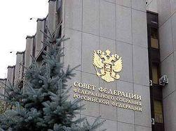 Россия может отозвать посла из США из-за заявлений Обамы о РФ