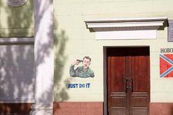 Дончане советуют Стрелку-Гиркину пустить себе пулю в лоб