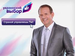 Суд наказал Забужко за клевету на В.Медведчука на 25 копеек - уроки для СМИ