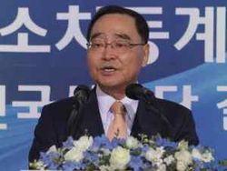 Премьер-министр Южной Кореи подал в отставку из-за крушения парома «Севоль»