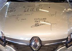 Renault Logan нового поколения сойдет с конвейера АвтоВАЗ этой весной