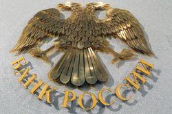 ЦБ РФ потратил в октябре 14 млрд. долларов на поддержку рубля – Bloomberg