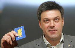Тягнибок: ВР рассмотрит изменения в Конституции и амнистию сепаратистов по призыву Порошенко