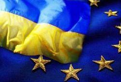 Евросоюз отменил таможенные пошлины для Украины