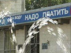 В Украине директор горводоканала до крови избил потребителей