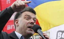 """Украина: Тягнибок призвал к моральному давлению на """"людей власти"""""""
