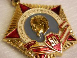 Дивизии ВВ МВД РФ вернули почетное наименование «имени Дзержинского»