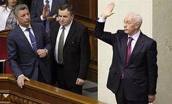 В Верховной Раде предложили новый вариант отставки Азарова
