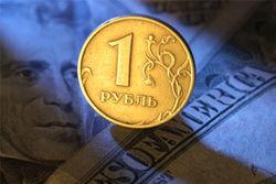Курс рубля подешевел к доллару и евро на Форексе