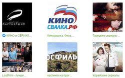 """""""Дневники вампира"""" и """"Касл"""" названы самыми популярными сериалами в Одноклассники"""