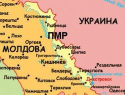 Москва развернула кампанию обвинений Украины в блокаде Приднестровья