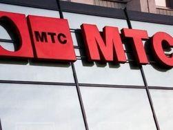 МТС-Украина обещает самую громкую сенсацию на украинском телекомрынке