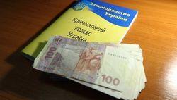 Как украинские чиновники берут взятки по-новому