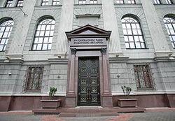 Нацбанк Беларуси не намерен смягчать денежно-кредитную политику