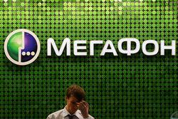 """""""Мегафон"""" увеличил тарифы на международный роуминг в европейских странах"""