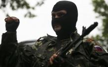 Террористы из минометов обстреляли отдыхающих в Авдеевке