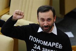 Оппозиционный депутат Думы Пономарев может не вернуться в Россию – СМИ