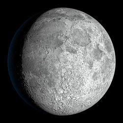 Исследование: Луна оказалась немного моложе, чем думали ученые