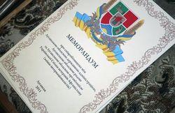 Верховная Рада сегодня вновь попытается принять меморандум единства Украины
