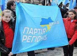 Кризис власти: на встречу с В. Януковичем не пришли 78 регионалов