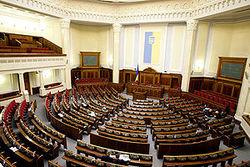 В Раде раздали проект бюджета, но заседание не проводят – нет кворума