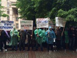 Митинг у ВР: участники требуют проведения люстрации