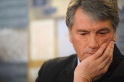 Виктор Ющенко освободил госдачу