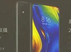 Xiaomi Mi Mix 3 представлен официально: цена, характеристики