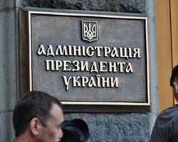 Власть в Украине ведет себя как шизофреник - экс-соратник Януковича