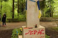 В Германии расследуют осквернение могилы Степана Бандеры